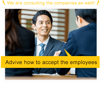 Advive how to accept the employees.We are consulting the companies as welll!